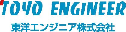 産業機器、照明、空調、太陽光の総合卸商社